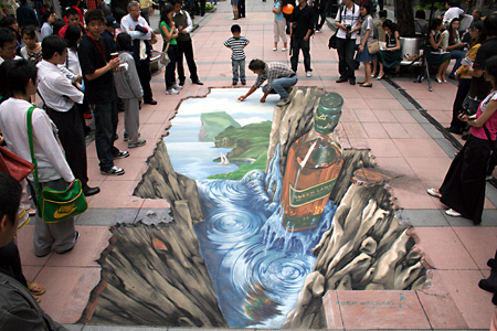 flowing-river-sidewalk-art